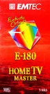 Basf-Emtec-180min-Home-TV-Master-VHS-Nieuw!!
