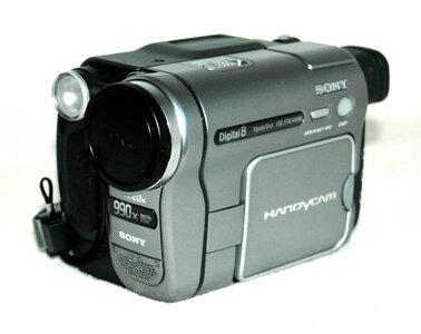 Showmodel Sony DCR-TRV270E Digital8 Handycam met 6 maanden Garantie!!