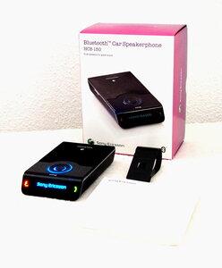 Sony HCB-150 Bluetooth Handsfree Carkit met Garantie!!