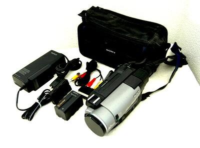 Sony CCD-TR1100 HI8 & Video 8 Handycam met Garantie!!